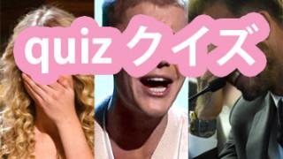 Jak Japończycy nazywają zachodnich celebrytów?