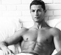 NAGA klata Ronaldo!