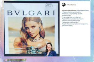 Kwaśniewska wspomina pozowanie przy plakacie na Kubie