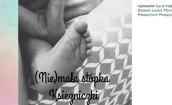 Otylia Jędrzejczak pokazała pierwsze zdjęcie córeczki