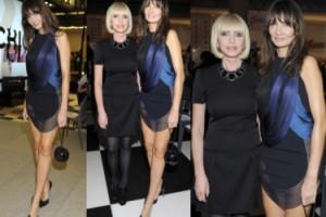 Grażyna i Dominika Kulczyk na jednej imprezie! (ZDJĘCIA)