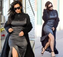 Kim Kardashian pokazała uda!