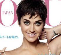 Katy Perry w krótkich włosach w japońskim