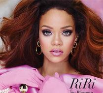 Rihanna promuje nowe perfumy!