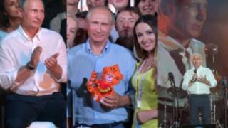 Putin pojechał na Krym. Został gwiazdą... festiwalu jazzowego (ZDJĘCIA)