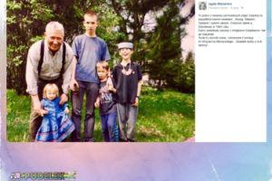 Agata Młynarska przypomniała rodzinne zdjęcie