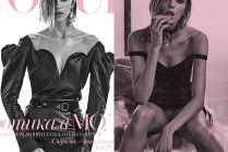 """Anja Rubik na okładce ukraińskiego """"Vogue'a"""""""