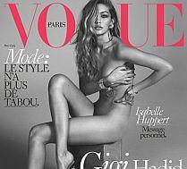 NAGA Gigi Hadid na okładce