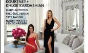 Kardashianki pokazały luksusowe domy (ZDJĘCIA)